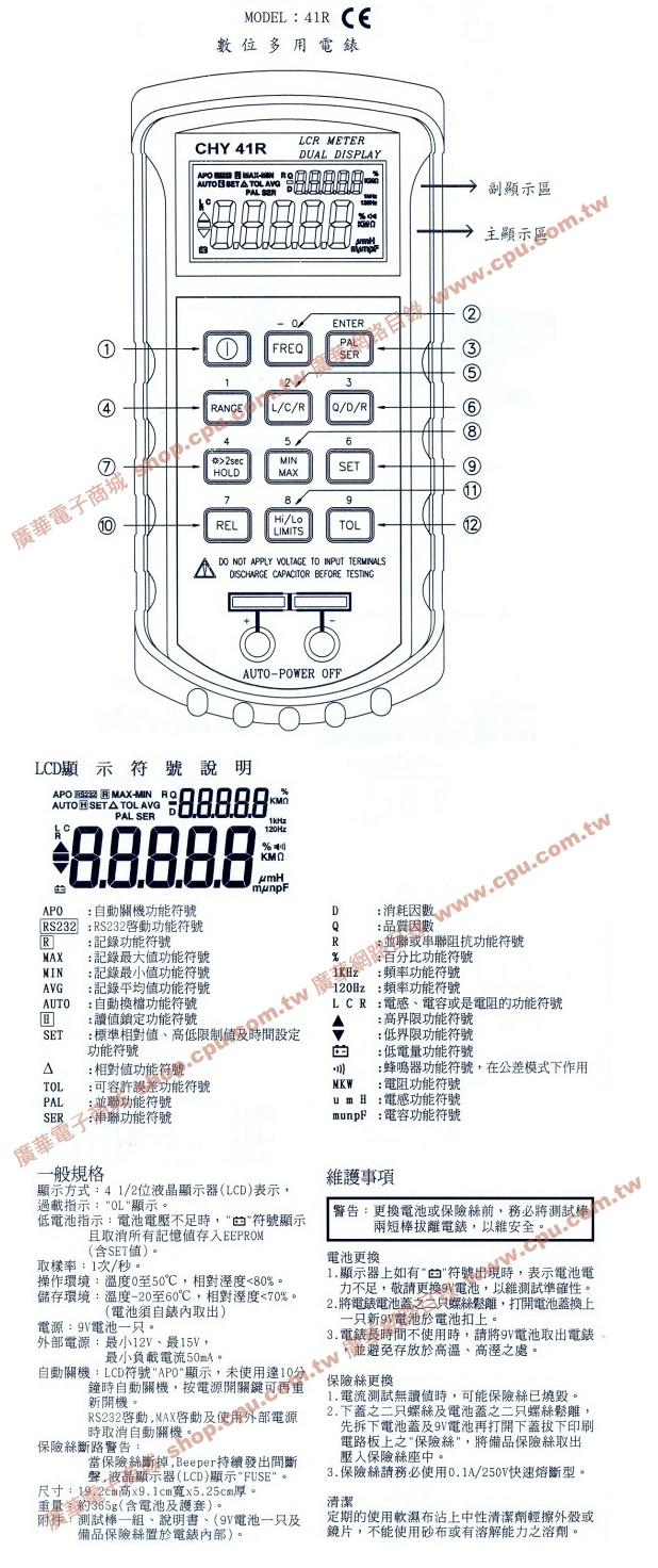 电路 电路图 电子 工程图 平面图 原理图 618_1472 竖版 竖屏