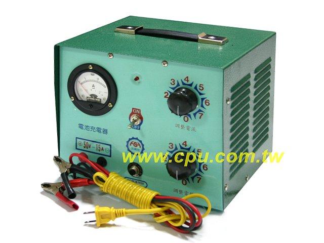 50v 15a 铅酸电池充电机