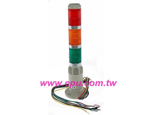 50φ 12v闪光蜂鸣型led警示灯三层(红/橙/绿色)