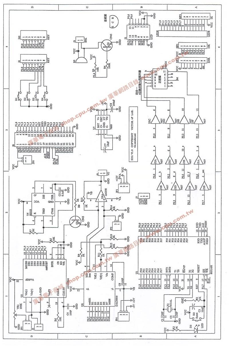 89c51,lcd,几个按键    ◎ 温度控制 ic ds1821,继电器,压电喇叭