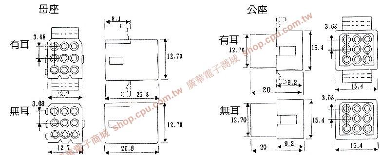 电路 电路图 电子 原理图 780_319