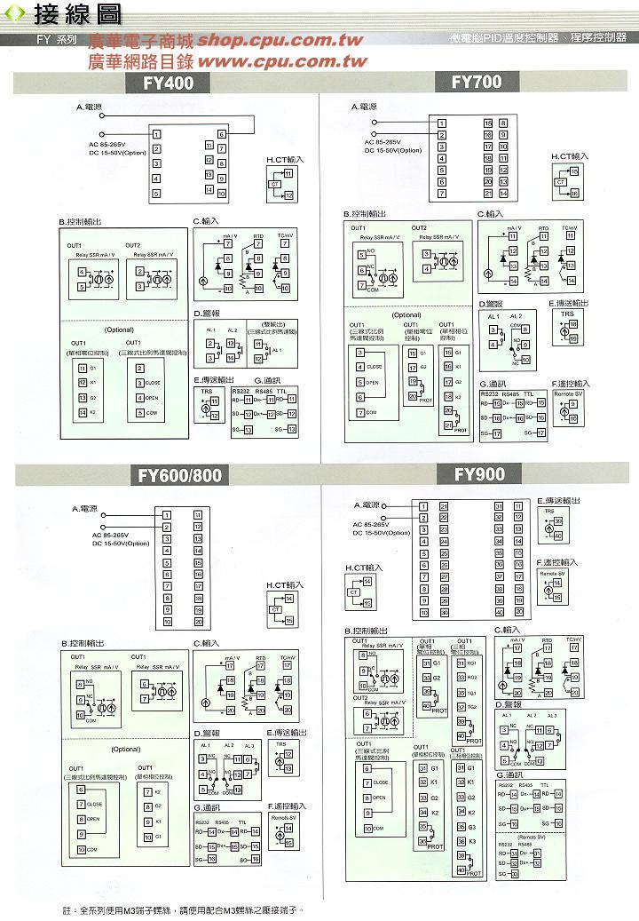 电路 电路图 电子 户型 户型图 平面图 原理图 720_1037 竖版 竖屏
