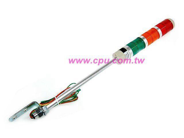 50mm杆式闪光蜂鸣型led 110v三层 / 红.橘.绿