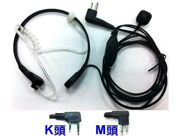 无线电喉震式 耳机麦克风