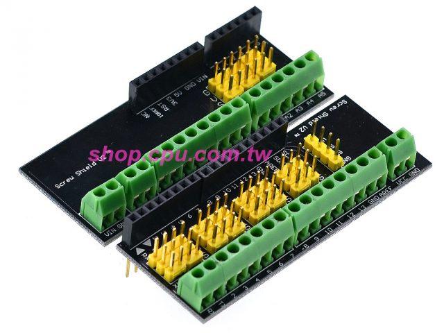 arduino uno r3用 端子台接线扩充板