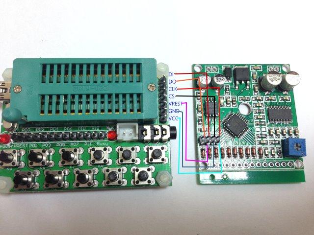 wt588d-mt24-08 - 语音录放/辨识 - 8mb 24路矩阵触发