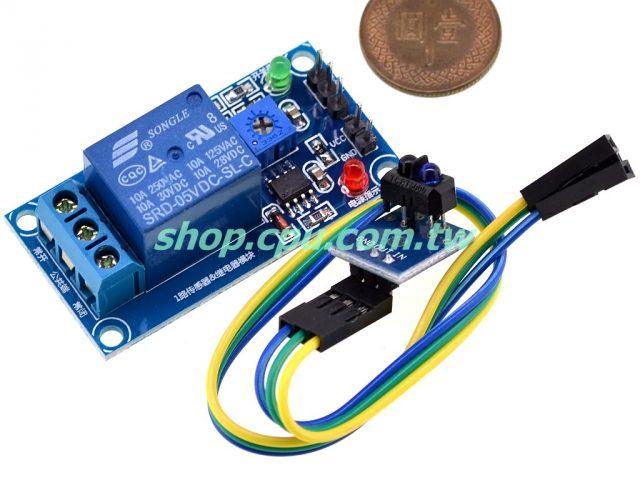 tcrt5000 光电开关传感器/红外线接收器 二合一模组图片