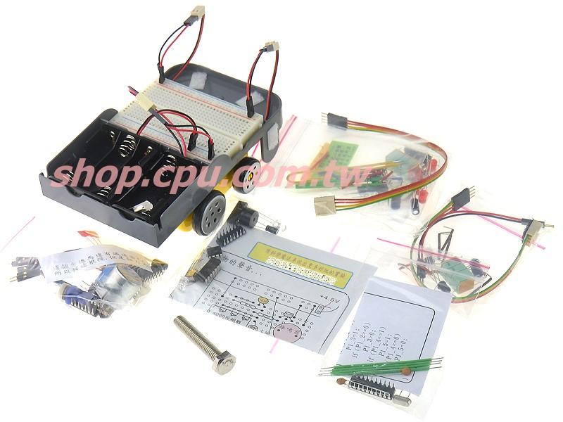 (A03-0604) 主體Size:157(L) x85(W) x82(H) mm 本套件包含下列材料: 一部自走車(2個 DC 馬達)、兩個麵包板、三組紅外線感測器 及連接線、兩個繼電器、八顆數位積體電路、一顆運算放大器 、五種感測器、步進馬達、單晶片89C2051-12(低功率2.7V-6V) 石英晶體、電阻、電容、LED、二極體、電晶體、電位計 小開關、單心線、實驗手冊、AA 電池 x4.