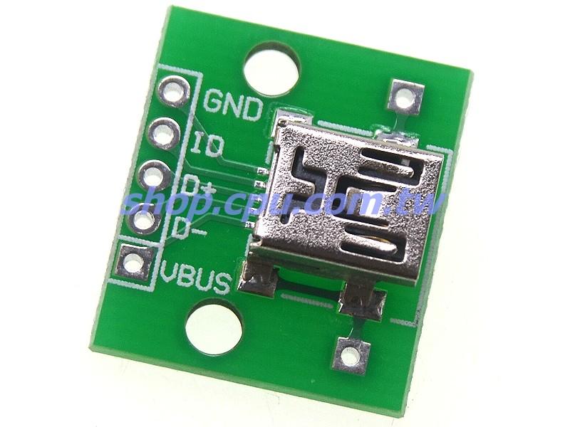 mini usb-5p转dip转接板   ◎ mini usb type b 母座已焊接   ◎ 电路