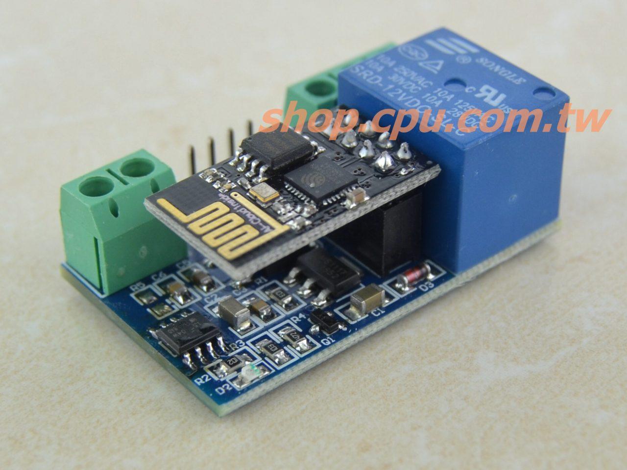 12v esp8266 wifi继电器物联网开关模组