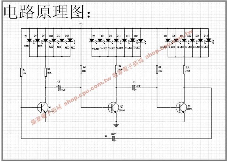 kd-28 led爱心跑马灯(diy套件) | 广华电子