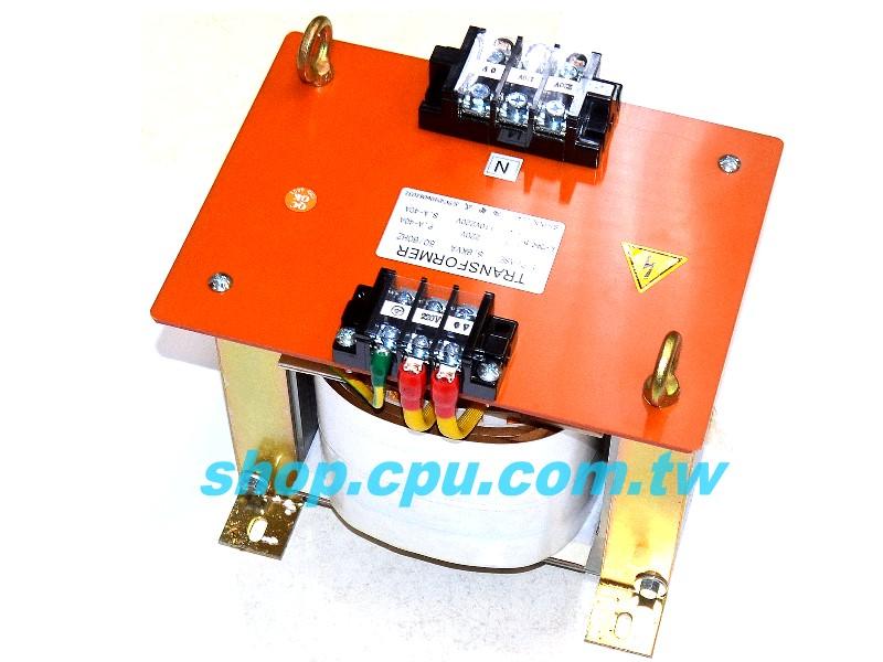 ac220v:220/110v 40a电源隔离变压器(防触电)