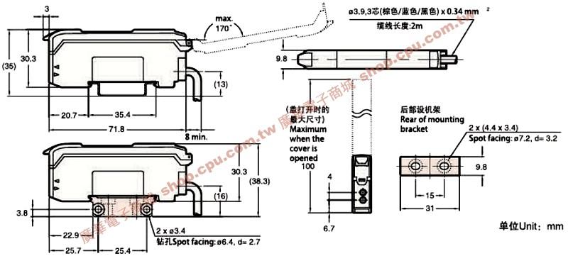 dc12~24v npn光纤放大器/8位显示