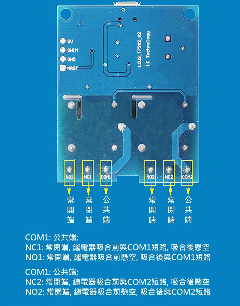 2路usb继电器模组ch340