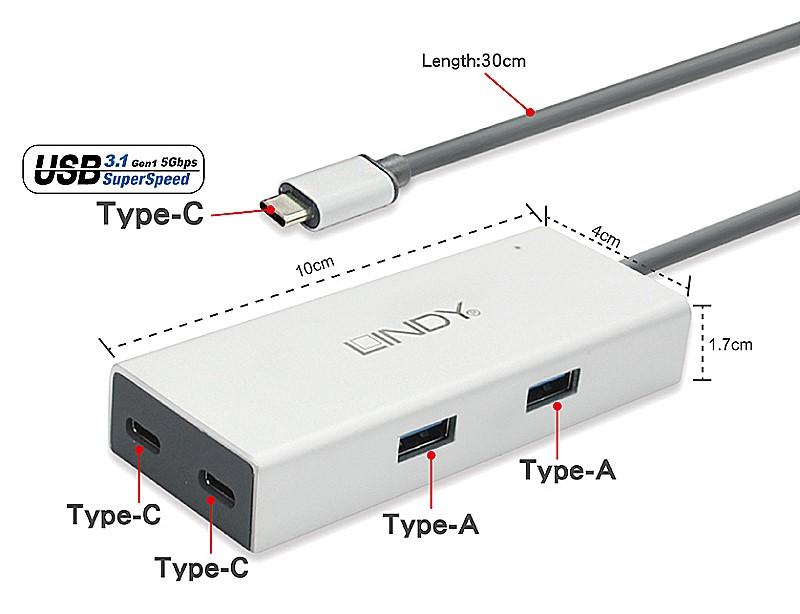 德国usb3.1主动式type-c转typec/typea集线器4埠