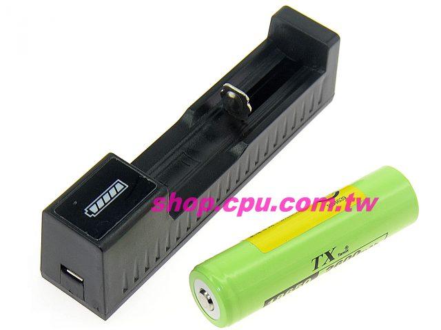 18650 充 電池